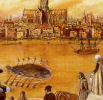 Когда изобрели первую подводную лодку