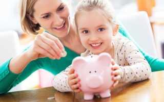 Как 10 летнему ребёнку заработать деньги