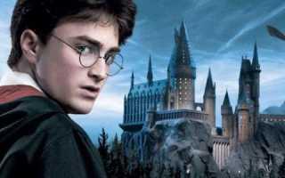 Когда выйдет новая часть Гарри Поттера