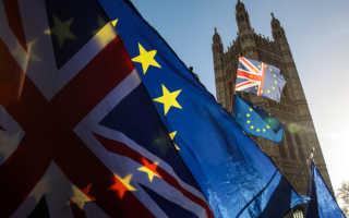 Почему Великобритания выходит из ЕС