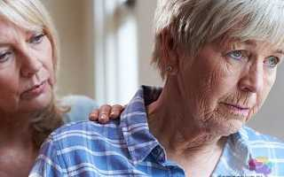 Что означает деменция