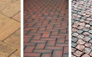 Что лучше брусчатка или тротуарная плитка