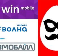 Какая связь лучше в Крыму