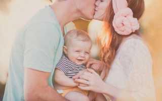 Как объяснить ребёнку что такое любовь