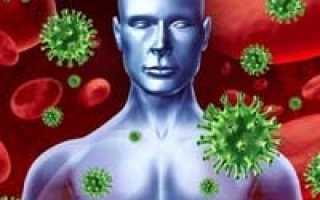 Какие заболевания называют инфекционными