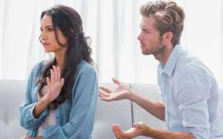 Что делать если девушка не хочет общаться