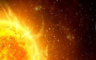 Что такое Земля и Солнце