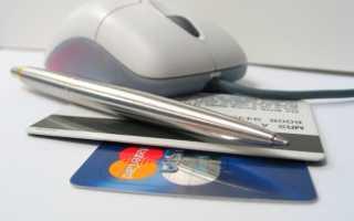 Как перевести деньги со счета на счет
