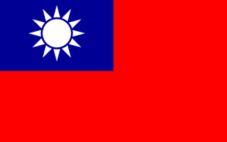 Нужна ли виза в Тайвань