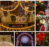 Где погулять по новогодней Москве
