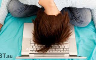 Что делать если упала скорость интернета