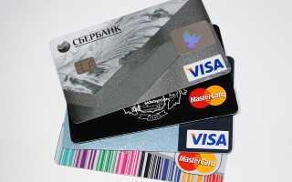 Какие банковские карты принимают в Крыму